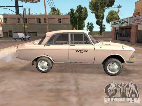 Москвич 412 Такси для GTA San Andreas вид слева