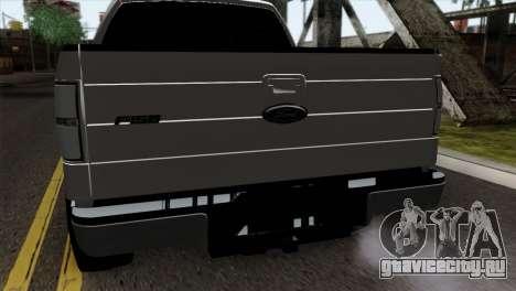 Ford F-150 4X4 Off Road для GTA San Andreas вид сзади
