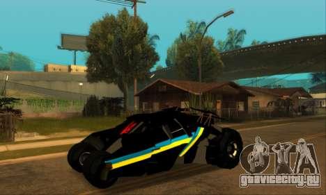 The Tumbler UA Style для GTA San Andreas