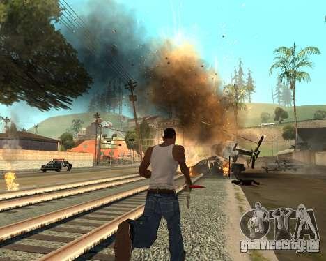 Good Effects v1.1 для GTA San Andreas седьмой скриншот
