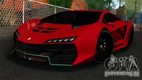 GTA 5 Pegassi Zentorno IVF для GTA San Andreas