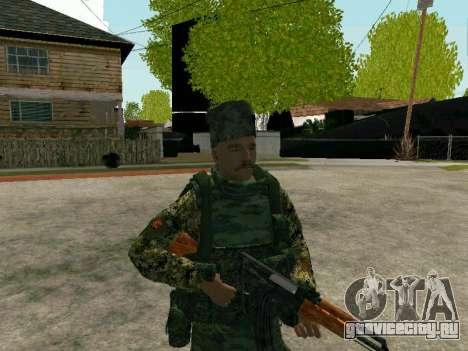 Кубанский Казак для GTA San Andreas второй скриншот