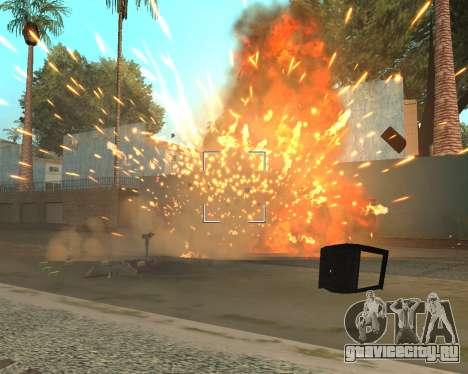 Good Effects v1.1 для GTA San Andreas шестой скриншот