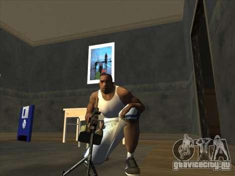 ПКМ из Поля Брани 2 для GTA San Andreas четвёртый скриншот