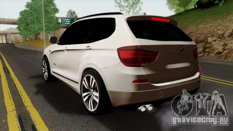 BMW X3 F25 2012 для GTA San Andreas вид слева