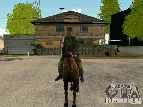 Кубанский Казак для GTA San Andreas четвёртый скриншот