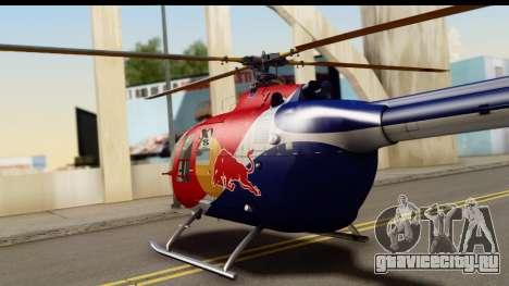 MBB Bo-105 Red Bull для GTA San Andreas вид справа