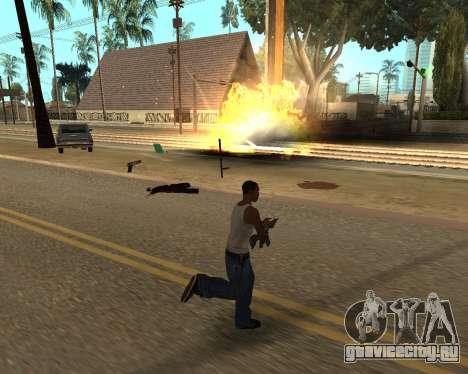 Good Effects v1.1 для GTA San Andreas девятый скриншот