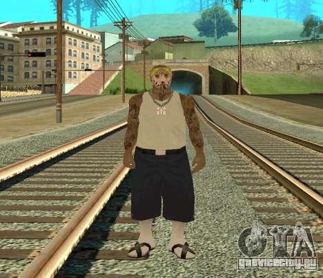Vagos Skin Pack для GTA San Andreas