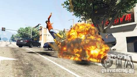 Хаос для GTA 5 второй скриншот