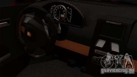 GTA 5 Pegassi Zentorno IVF для GTA San Andreas вид справа