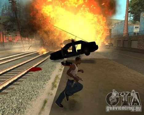 Good Effects v1.1 для GTA San Andreas восьмой скриншот