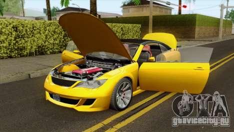 GTA 5 Ubermacht Zion XS Cabrio для GTA San Andreas вид сзади
