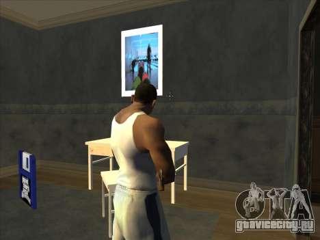 ПКМ из Поля Брани 2 для GTA San Andreas пятый скриншот