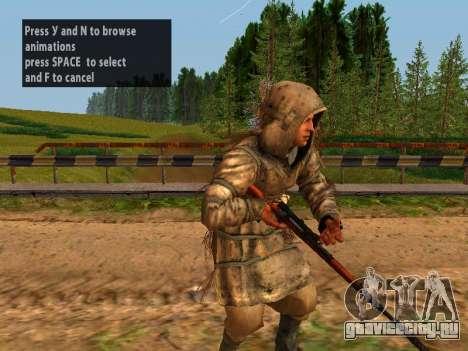 Советский Снайпер для GTA San Andreas десятый скриншот