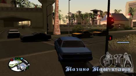 Новые тени без потери FPS для GTA San Andreas третий скриншот