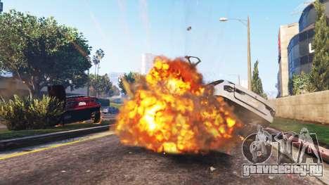 Хаос для GTA 5 пятый скриншот