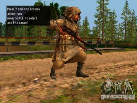 Советский Снайпер для GTA San Andreas восьмой скриншот