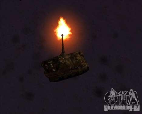 Pz.Kpfw. V Panther II Desert Camo для GTA San Andreas вид снизу
