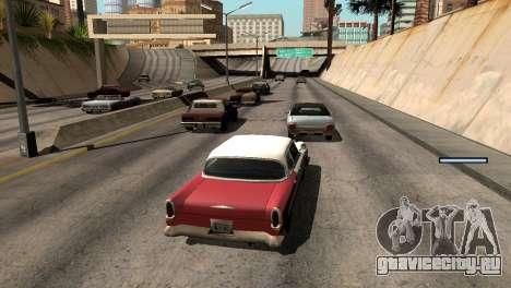 Новые тени без потери FPS для GTA San Andreas восьмой скриншот