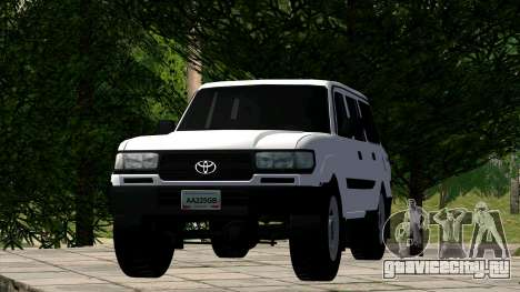 Toyota Land Cruiser 80 для GTA San Andreas вид справа