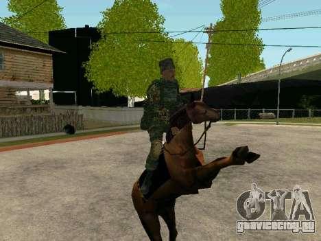 Кубанский Казак для GTA San Andreas восьмой скриншот