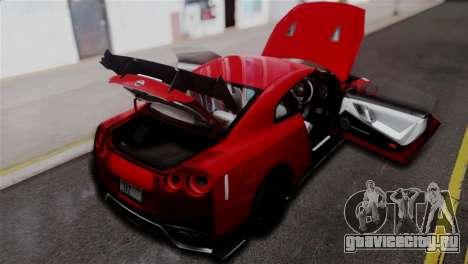 Nissan GTR Nismo 2015 для GTA San Andreas вид сзади