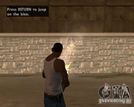 Good Effects v1.1 для GTA San Andreas второй скриншот