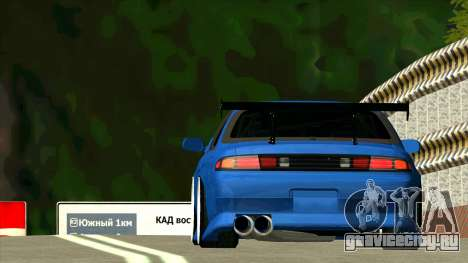Nissan Silvia S14 Zenki для GTA San Andreas вид сзади