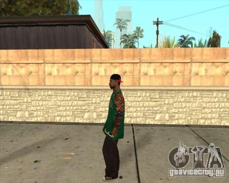 Grove HD для GTA San Andreas третий скриншот