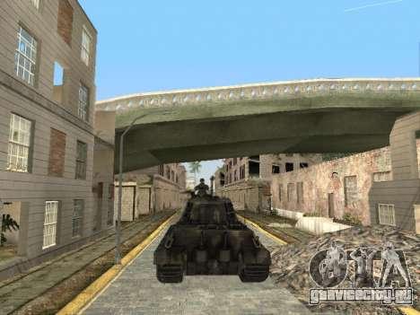 Panzerkampfwagen Tiger II для GTA San Andreas вид сверху