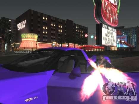 Приятный ColorMod Final для GTA San Andreas
