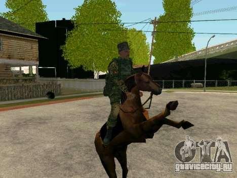 Кубанский Казак для GTA San Andreas седьмой скриншот
