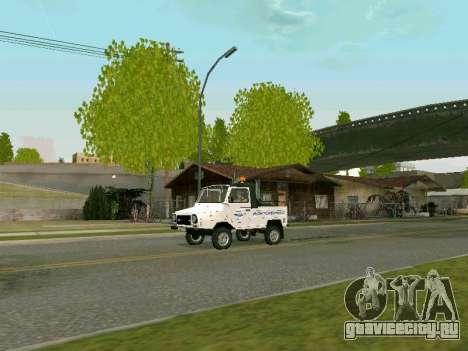 ЛуАЗ-2403 Аэрофлот для GTA San Andreas вид слева