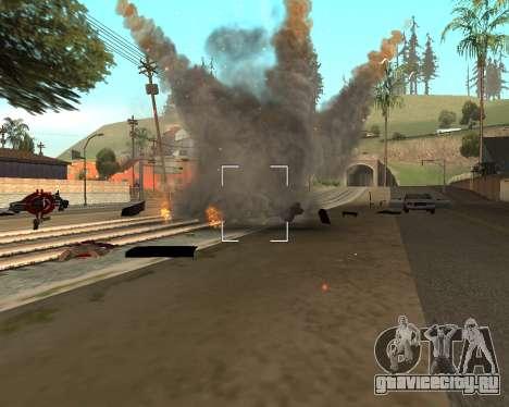 Good Effects v1.1 для GTA San Andreas пятый скриншот