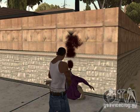 Good Effects v1.1 для GTA San Andreas третий скриншот
