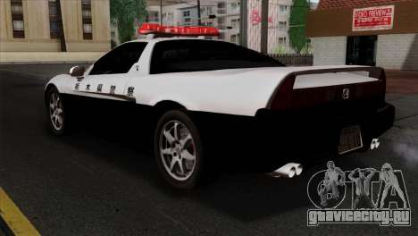 Honda NSX Police Car для GTA San Andreas вид слева