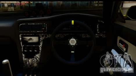Toyota Chaser Tourer V Fail Crew для GTA San Andreas вид сзади