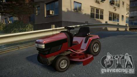 GTA V Lawn Mower для GTA 4