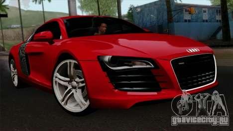 Audi R8 v2 для GTA San Andreas