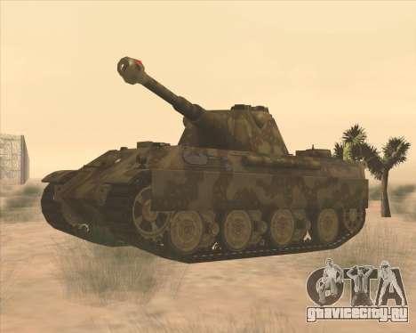 Pz.Kpfw. V Panther II Desert Camo для GTA San Andreas