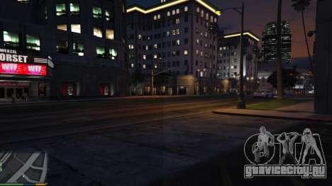 Sharp Vibrant Realism (Custom ReShade) для GTA 5 седьмой скриншот