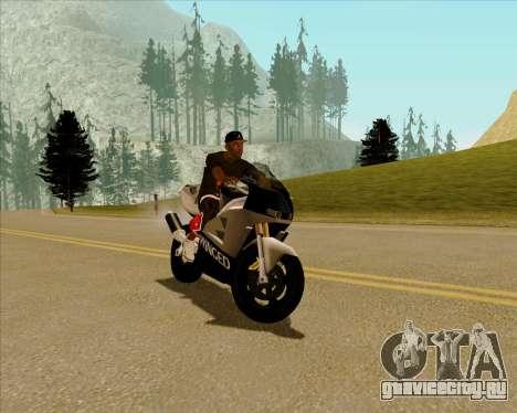 NRG-500 Winged Edition V.2 для GTA San Andreas вид слева