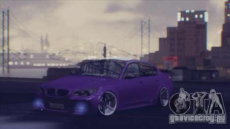 Real Live ENB для GTA San Andreas третий скриншот