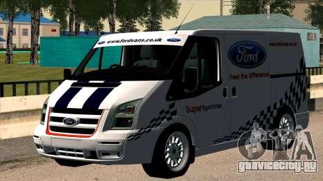 Ford Transit для GTA San Andreas вид справа