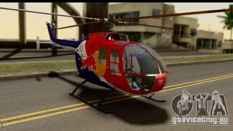 MBB Bo-105 Red Bull для GTA San Andreas