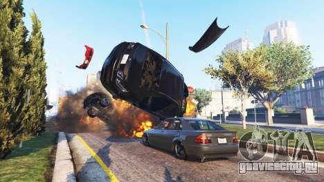 Хаос для GTA 5 четвертый скриншот