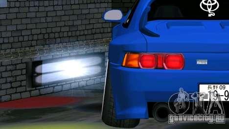 Toyota MR2 для GTA San Andreas вид сзади