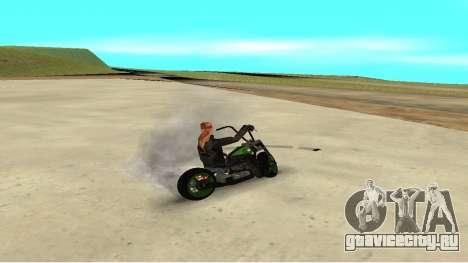 Zombie для GTA San Andreas вид слева
