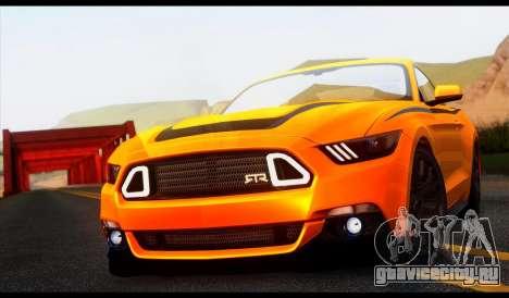 ENB Pavanjit v4 для GTA San Andreas шестой скриншот